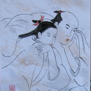 Couple japonais 2