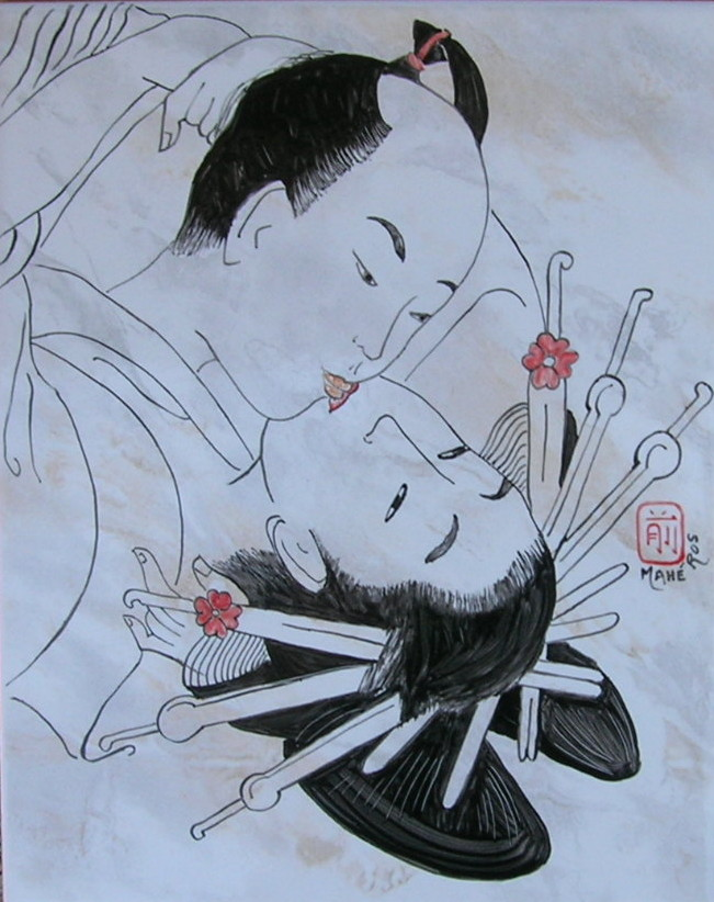 Couple japonais 3